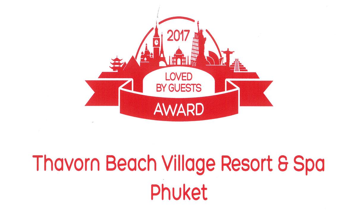 The Hotels.com Awards