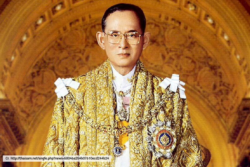 Phuket in remembering - King Rama 9