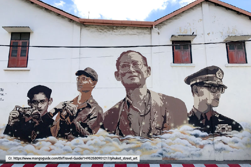 Phuket Street Art - King Rama 9