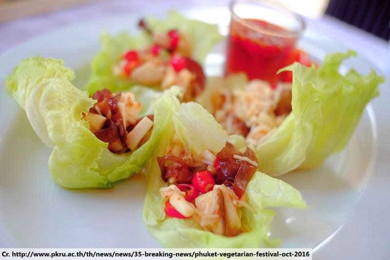 phuket vegetarian food