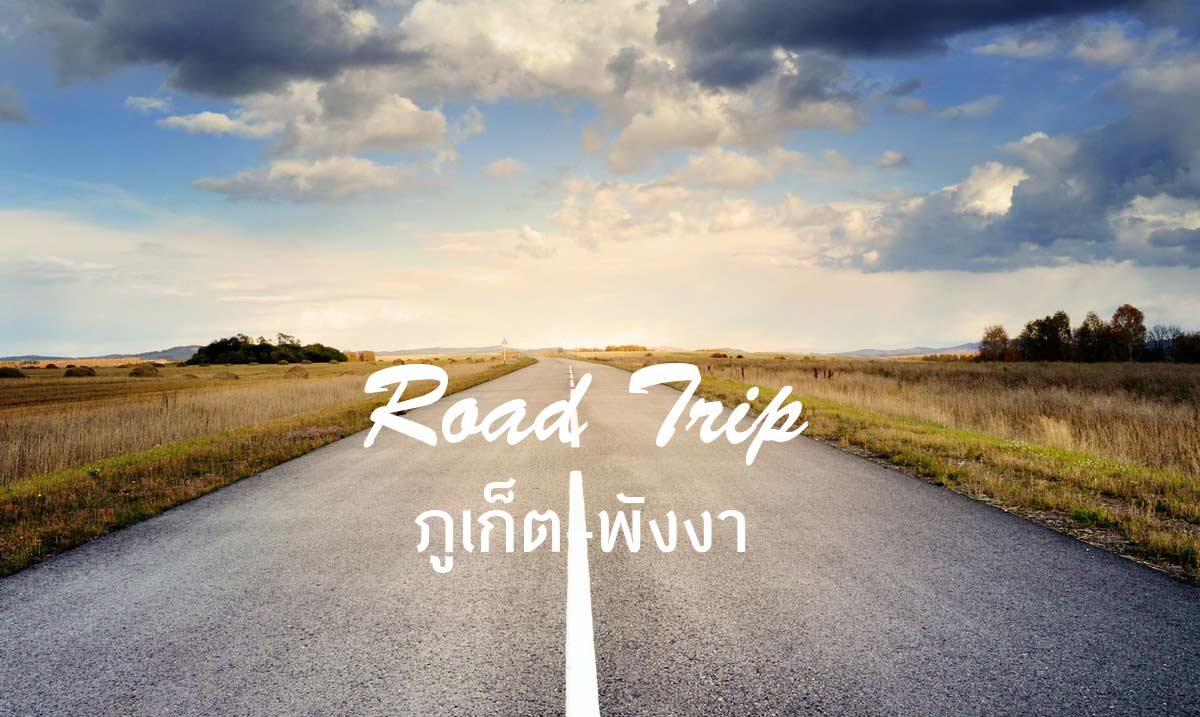 road-trip-phuket-phangnga