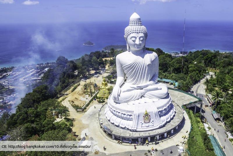 Big-Budda-phuket