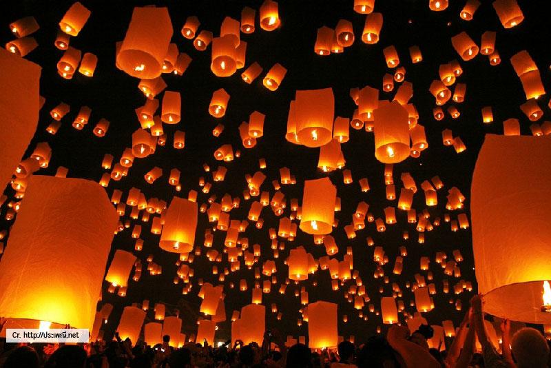 floating lantern
