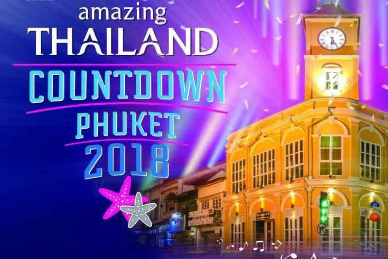 Amazing Thailand Countdown 2018 Phuket