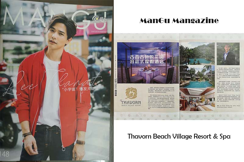 Thavorn on Mangu Magazine